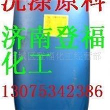 批发供应洗洁精原料磺酸AES磺酸洗涤原料表面活性剂