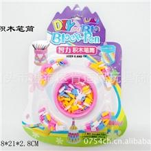 儿童玩具批发零售厂家直销益智玩具积木671A1益智玩具儿童积木