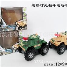 儿童玩具批发零售厂家直销电动玩具迷彩灯光翻斗电动坦克玩具