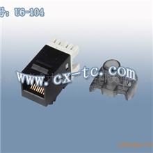 六类非屏蔽模块(RJ45)U6-104