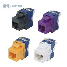 新款彩色六类免打模块罗格朗款式AMP接口优于同类产品30%