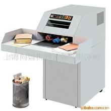 供应自动碎纸机湖北省武汉英特文数码办公设备公司经销