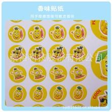 【厂家生产】摸摸香味手机贴纸用手摩擦图案散发菠萝香味