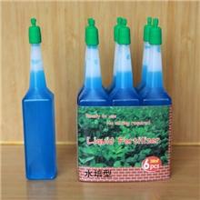 批发花卉植物七彩营养液水培营养液营养素生长调节剂