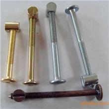 厂家专业订做五金冲压件家具五金配件可订做各种规格