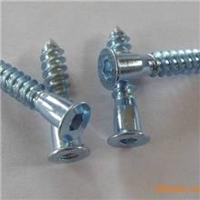 厂家生产供应6*30平头内六角机螺丝,锌镍螺丝,白锌/仿金/彩锌