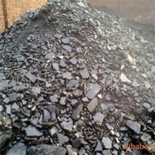供应煤沥青邯郸经昊贸易15831840888