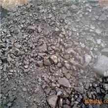 供应片状煤沥青邯郸经昊贸易15831840888