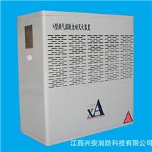 江西生产厂家供应S型气溶胶自动灭火系统