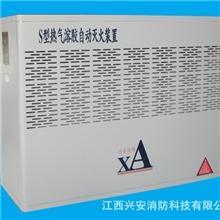 各种规格S型气溶胶兴安消防供应高效热气溶胶灭火装置