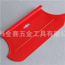 JS2307专业生产高品质优质塑料墙纸刮板塑料墙纸工具