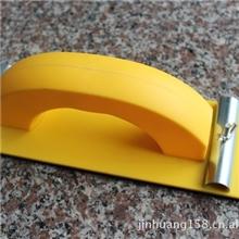 专业生产优质ABS塑料砂墙器抹泥板
