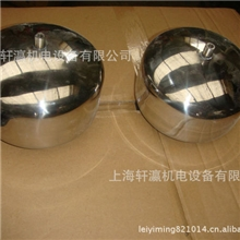 供应焊接加工不锈钢小型压力容器焊接