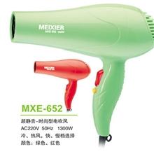 吹风机厂家直供MXE-652独立冷风控制1300W