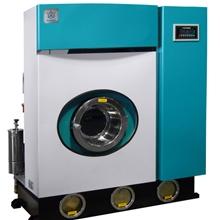 厂家直销干洗设备,干洗店设备