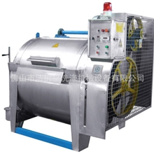 厂家直销水洗机,水洗设备,水洗厂设备