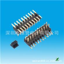 【品质保证】1.0mm间距排针双排双塑SMT