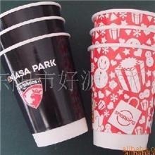 供应纸杯,一次性纸杯,双层中空杯,瓦楞纸杯,冷饮杯
