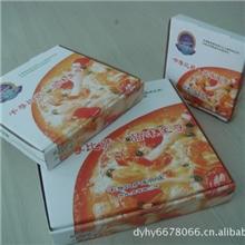 各款纸盒定做披萨彩盒定做批发