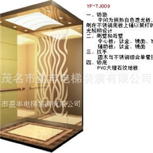 专业高级豪华电梯装潢图片