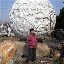 供应石球石雕圆球大石球