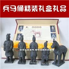 西安纪念品中国风会议礼品特色套装兵马俑工艺品商务摆件15cm高