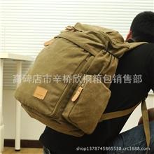 双肩包旅行背包超大容量旅游电脑包韩版潮男女复古帆布书包