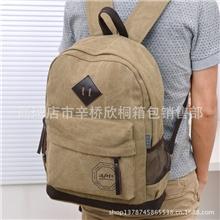 2013特价双肩包女包韩版潮学院风电脑包中学生书包帆布女背包