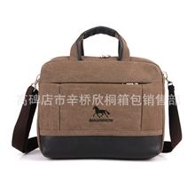 2012新款韩版休闲帆布包单肩包复古男包旅行商务电脑包手提包