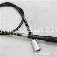电磨机配件雕刻机延长线软轴加长线