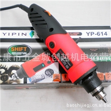精品400W大功率电磨6mm夹头打磨雕刻磨光机微型电钻