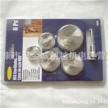 电磨机专配高速钢切割片/切木、塑料、铝合金锯片/木材切片/6pc