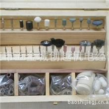 电磨吊磨机配件100PC木盒磨头套装打磨雕刻抛光切割配件组套