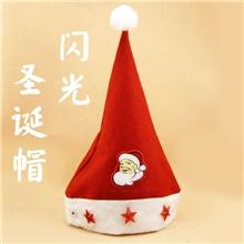颐达工艺厂家供应儿童圣诞帽闪光儿童圣诞帽子圣诞节礼品批发