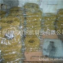 铜丝网管、不锈钢丝网管、编织金属线、针通珠链
