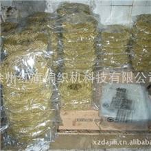铜丝网管/工艺品管、饰品管