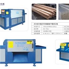 供应多片锯方木多片锯木工机械