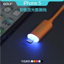 GOLF/高尔夫LED发光iphone5数据线苹果5数据线充电线厂家直销