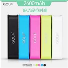 GOLF/高尔夫17号厂家批发苹果52600毫安礼品移动电源充电宝
