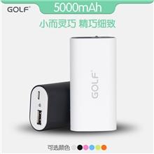 GOLF/高尔夫26号5000毫安便携式手电筒充电宝移动电源办公礼品