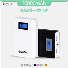 高尔夫GF-LCD0410400毫安移动电源充电宝双USB输出厂家直销批