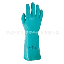 Honeywell霍尼韦尔防化学手套工业清洗防滑手套防酸碱手套批发