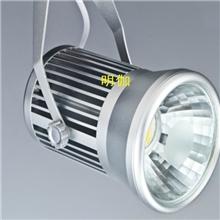 led轨道射灯、LED射灯30W、LED导轨射灯、LED服装射灯、厂家直销