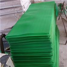 厂家生产供应养鸡专用接粪板(黑色,白色,绿色,灰色)