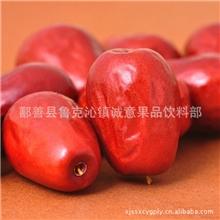 特价供应新渝绿旺新疆大枣量大优惠新疆红枣红枣批发