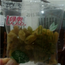 厂家供应(包邮)新渝绿旺吐鲁番葡萄干绿葡萄干预定价格低